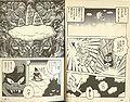 Yoshi's Island Book 1 - Comic.jpg