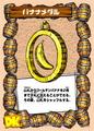 DKC CGI Card - Supp Banana Medal.png