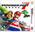 Mario Kart 7 Box-Art KOR.jpg