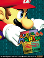 Super Mario 64 Player's Guide.png