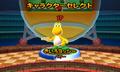 MaTeOp-YellowYoshi.png