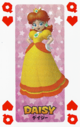 The Queen of Hearts card from the NAP-05 deck.