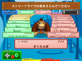 The song selection in the Street Performance option of the Japanese Donkey Konga 2.