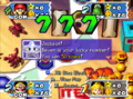 Mario Party 3 Triple Sevens.png
