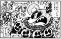 Mouser SuperMarioKun.jpg