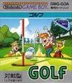 GolfGBJP.jpg
