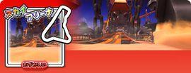 Preview of the Mario Kart Arcade GP DX course Sky Arena