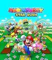 MarioPartyStarRush-full art.jpg