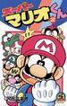 Super Mario-Kun #22