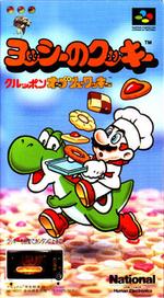 Yoshi no Cookie JP Box.png