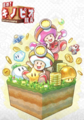 Captaintoad-and-toadette-japanese-promo.png