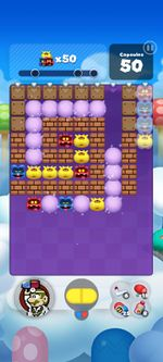 Stage 200 from Dr. Mario World since version 2.0.0