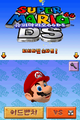 KoreaSM64DS.png