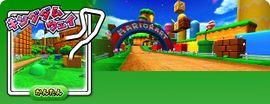 Preview of the Mario Kart Arcade GP DX course Kingdom Way
