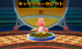 MaTeOp-PinkYoshi.png