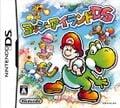 Yoshi Island DS JP cover.jpg