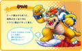 Character Insight4 - Mario & Luigi Dream Team.png