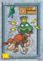 DKC CGI Card - Throw Diddy King K.png