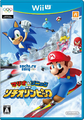 Box JP - Mario & Sonic Wii U.png