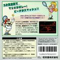 Mario's Tennis Japan back cover.jpg