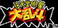 SSB Chinese logo.png