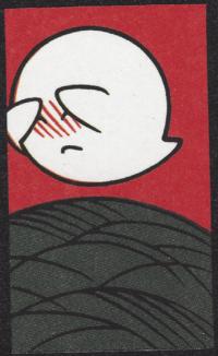 First card of August in the Club Nintendo Hanafuda deck.
