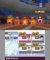 Luigi Sprint2012.jpg