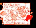 MBCP Barbara to Yamamura 8.png