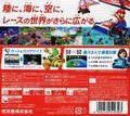 MK7BackJapan.jpg