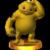 Goron trophy