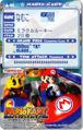 Mario Card.jpg