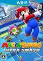 Mario Tennis Ultra Smash Japanese boxart.jpg