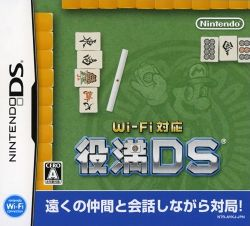 Front cover of Wi-Fi Taiou Yakuman DS.