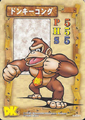 DKCG Cards - Donkey Kong.png