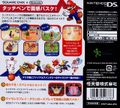 MarioHoopsBackJapan.jpg