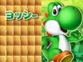 Yoshi Intro - Yakuman DS.png