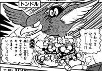 Albatoss. From page 70 of volume 6 of Super Mario-kun.