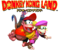 DKL2 Logo with Kongs.png