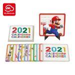 2021 calendar My Nintendo reward