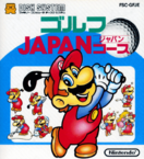 Famicom-Golf-Japan-Course-cover.png