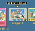 SMAS game selection menu screen JP3.png