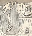 Column - KC Mario mange.png