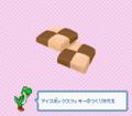 YNC Checkerboard Cookies.png