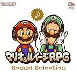 Soundtrack cover of Mario & Luigi: Bowser's Inside Story