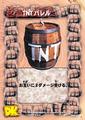 DKC CGI Card - Supp TNT.png