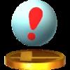 Pitfall trophy