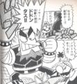 Super Mario Kun Volume 37 O'Chunks.png
