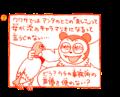 MBCP Barbara to Yamamura 7.png