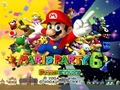 Mario Party 6 Title screen.png