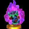 Orne trophy